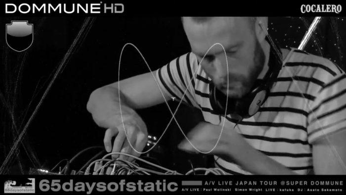65DAYSOFSTATIC A/V Live Set (Simon Wright / Paul Wolinski) at S/U/P/E/R DOMMUNE