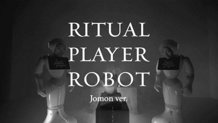 Ritual Prayer Robot by 市原えつこ